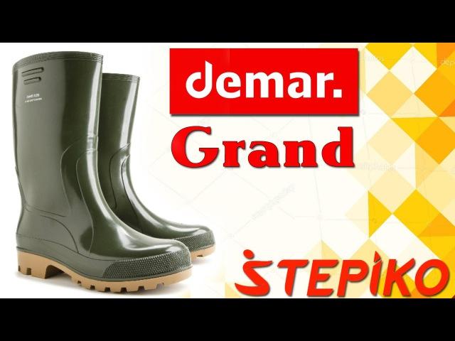 Мужские сапоги для охоты и рыбалки Demar Grand . Видео обзор от WWW.STEPIKO.COM