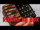 Органайзер для приманок Rapala Jig Box M Обзор