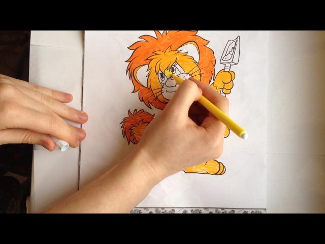 Раскраска львёнка из мультфильма