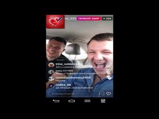 Барзиков и Яббаров о Рапунцель прямой эфир 3 09 2017 дом2 новости 2017
