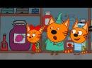 Три кота Варенье в подвале мультики для детей Сказки на ночь