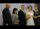 Свадьба Елены и Евгения
