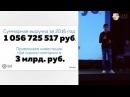 Выбор своего дела. Аяз Шабутдинов. 26.10.17