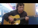 St. Louis Blues - Acoustic Fingerstyle Guitar Solo - Helmut Bickel