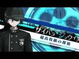Shuuichi Saihara (v Megumi Hayashibara) voice compilation from Danganronpa V3 Killing Harmony