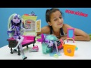 MonsterHigh bebekleri oyuncaklar açıyoruz. KızOyunları izle