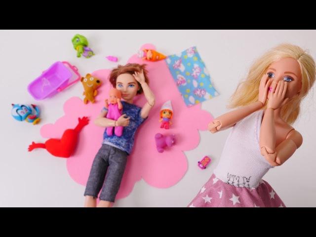 BarbieAilesi yeni maceraları! Barbie bebeği babasına bırakıyor. BEBEK BAKMA oyunları!