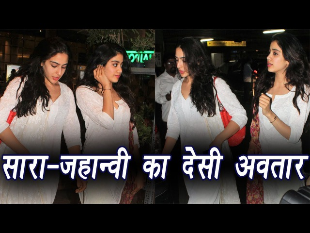 Sara Ali Khan and Jhanvi Kapoor SPOTTED TOGETHER in SAME Traditional outfit | FilmiBeat