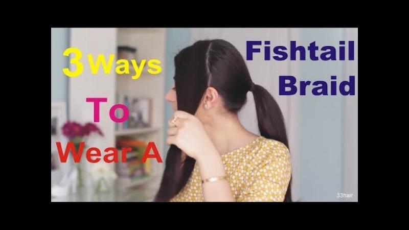 3 Ways To Wear A Fishtail Braid