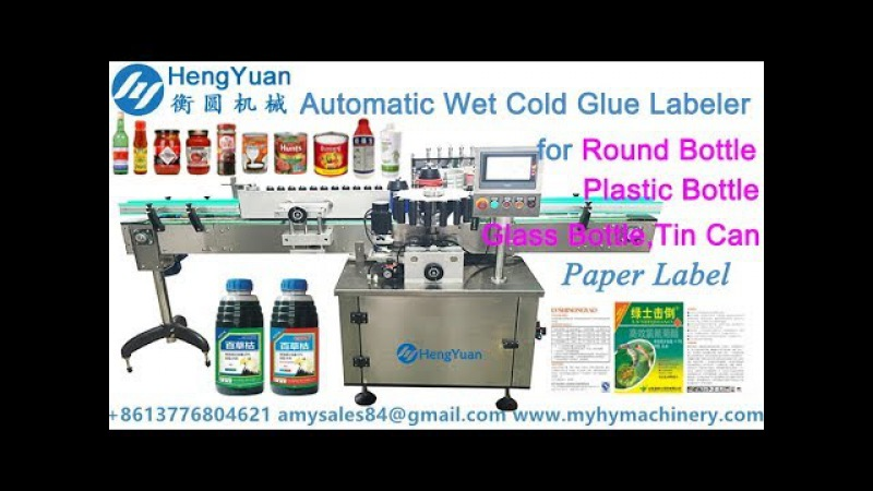 Automatic cold wet glue paper label positioning labeling machine for pesticide round bottles