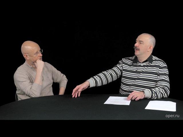Разведопрос: Клим Жуков про норманнский вопрос, часть 2