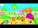 Fox Family Venus Insects &amp Papa! Fox family for kids. Cartoons for babies. Children for cartoon Kids