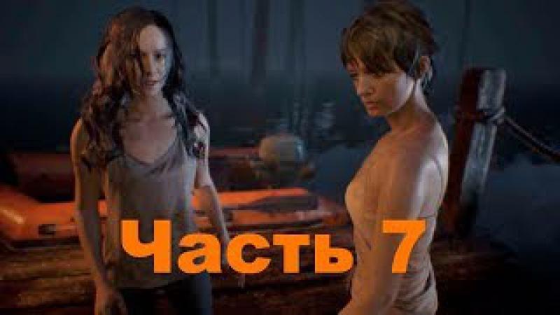 Resident Evil 7 Biohazard - Прохождение. Часть 7 - Пучеглазка