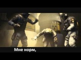 RUSSIAN LITERAL Counter Strike Global Offensive