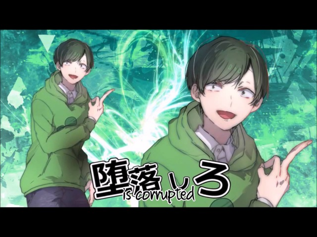 【おそ松さん】 This is the Normie-Matsu Eradication Committee【Eng. Sub】