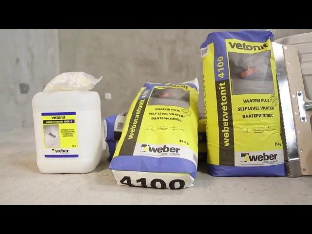Наливной пол высокопрочный Weбeр Ветонит 4100