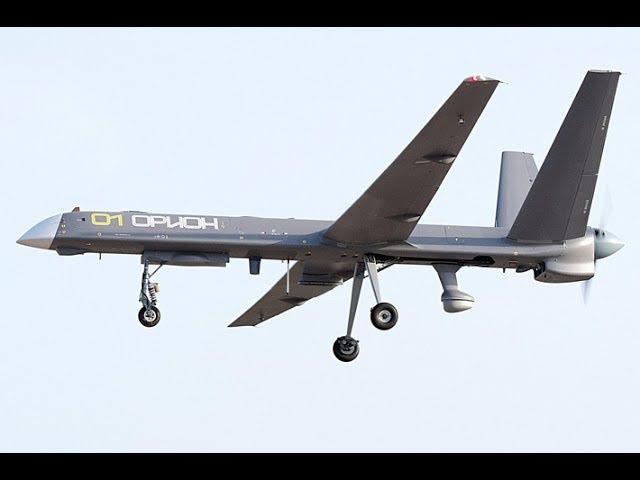 Беспилотный авиационный комплекс Орион