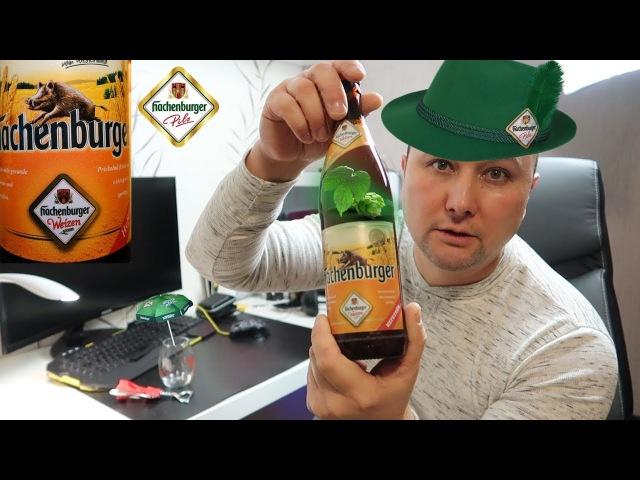 ПИВНОЙ ОБЗОР Hachenburger Weissbier (Пшеничное пиво).