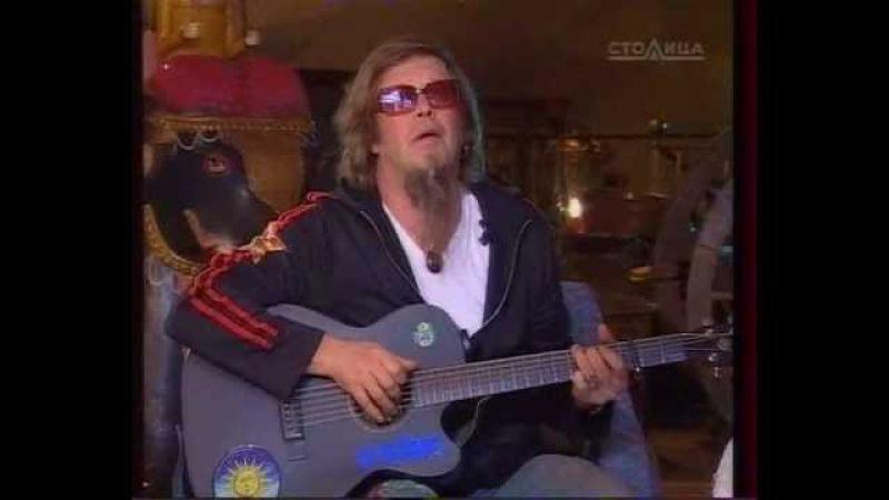 Борис Гребенщиков у Романа Виктюка 2005