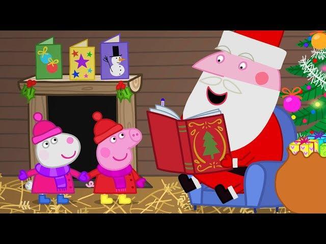 Peppa Pig Deutsch | Weihnachten - Zusammenschnitt (3 Folgen) | Peppa Wutz
