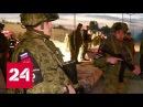 Как выводят мирных жителей из захваченного пригорода Хомса
