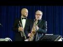 Биг-бенд Георгия Гараняна провел первый «Джаз-коктейль холл» в Краснодаре