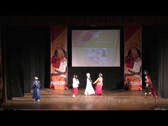 038. NekoChiral Does Jumin Han is (Восток) - Mystic Messenger