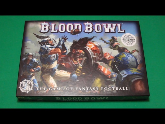 Blood Bowl (2016). Правила настольной игры