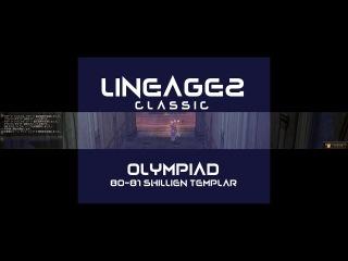 Lineage2 Classic JP Olympiad 80-81 Shillien Templar vol.05