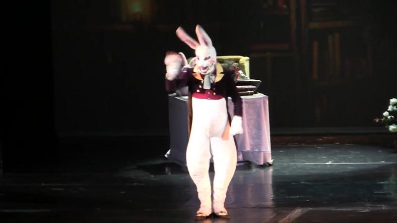 Ария Белого Кролика - Мюзикл Алиса в стране чудес