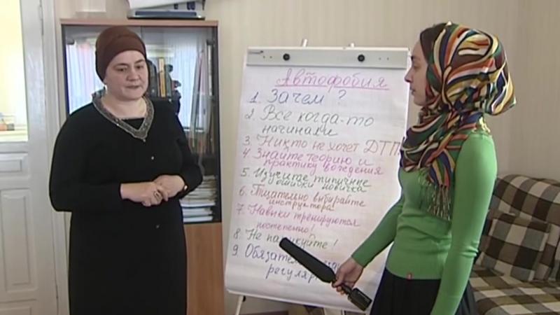 Поздравляем постоянных психологов программы : Марету Дзейтову и Луизу Аджигову. Всемирный День Психолога!