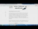 Расчет заработанных токенов MiniApps Bounty программа