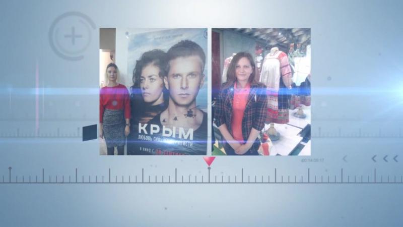 Метида Коковцева Вера и Шмулик Татьяна