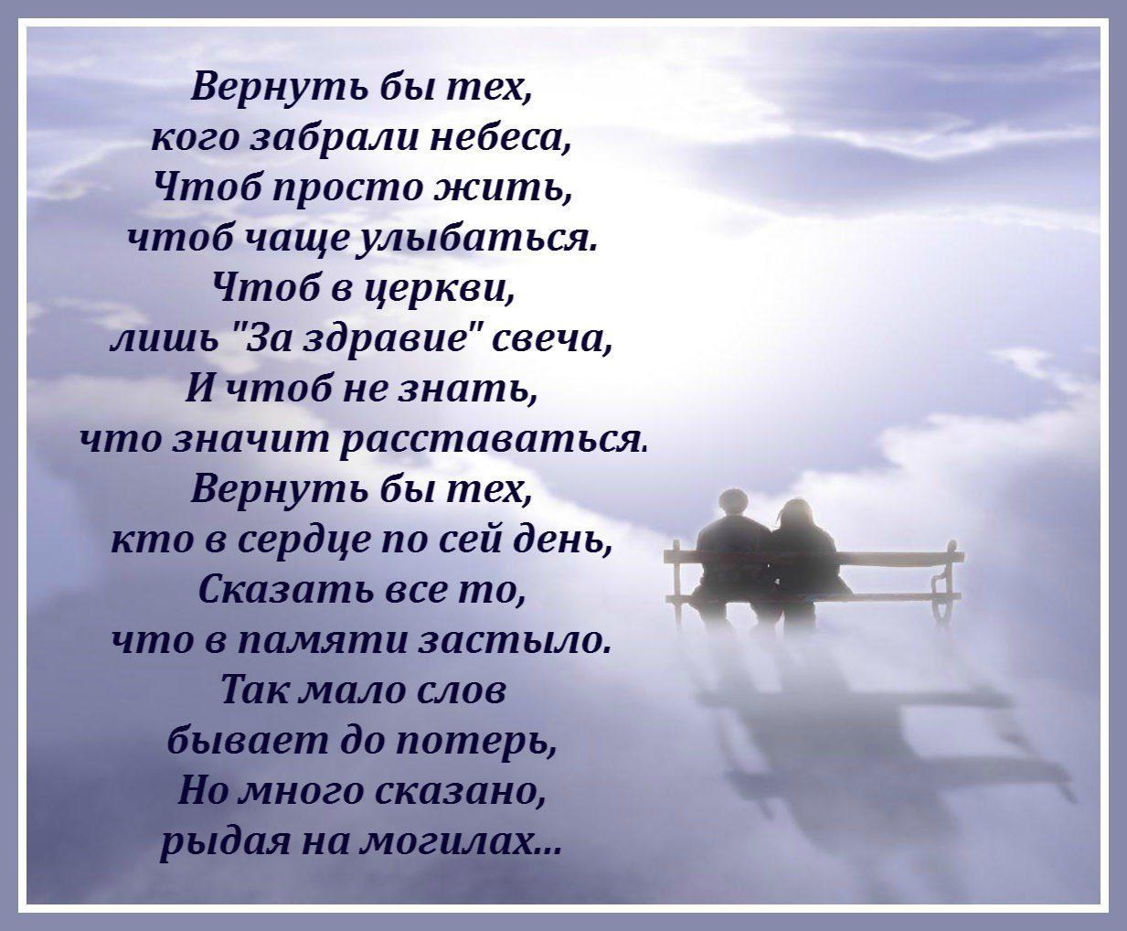 Самых лучших забирают небеса цитаты