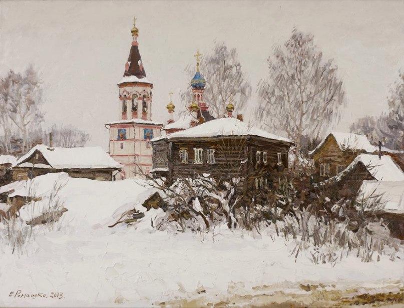 Наталья Фролова | Москва