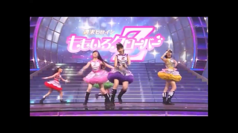 Ikuze! Kaitou Shoujo (2011-2017 Live Scenes)-MOMOIRO CLOVER Z