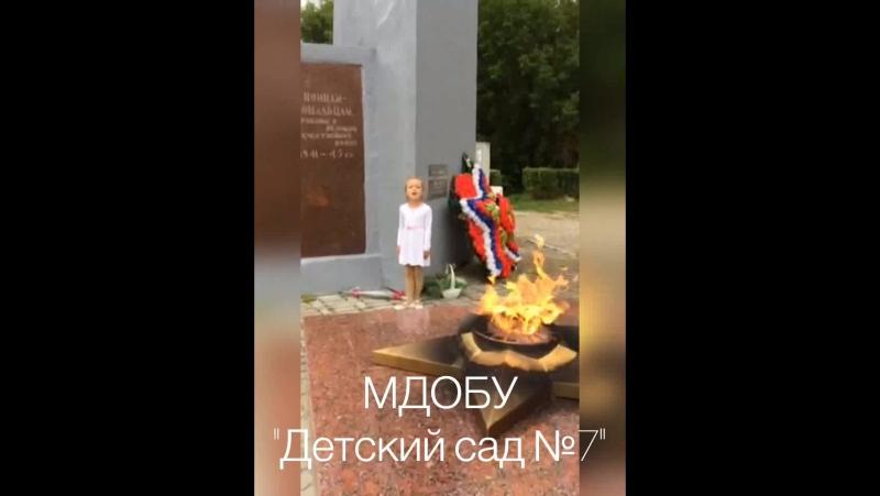 МДОБУ №7_Грязнова Варвара.