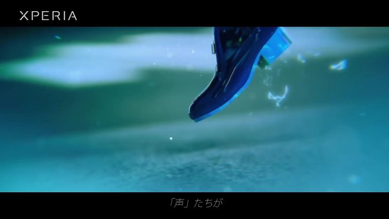 VOICES tilt-six Remix feat. Miku Hatsune(初音ミク) - Xperia