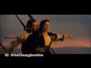 Титаник прикол