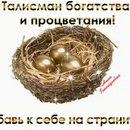 Татьяна Сушилина фото #10