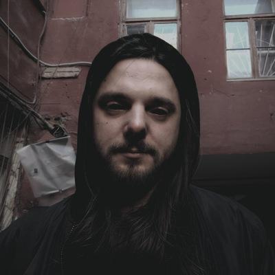 Евгений Кунявский