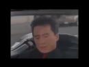 Таксист және Джеки Чан