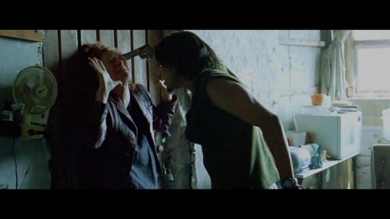 Джулия / Julia (2008)
