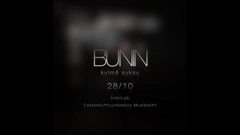 BUNIN_MOBILE_1-Broadband High