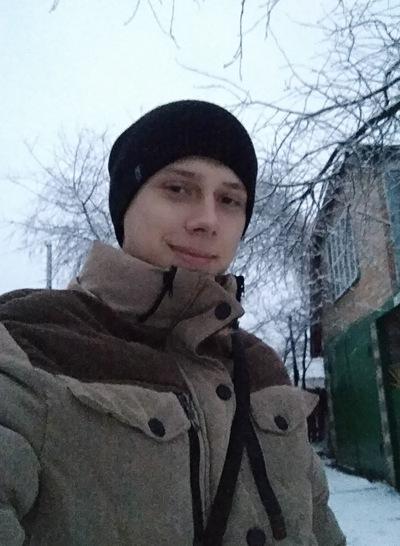Рома Бондаренко