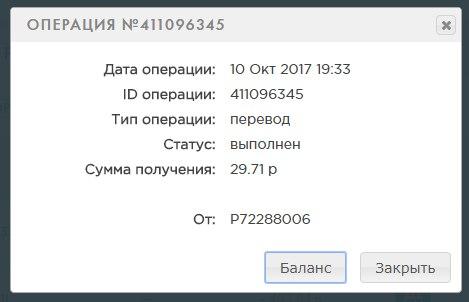 https://pp.userapi.com/c639217/v639217250/4d570/O8vcVCbd1-A.jpg