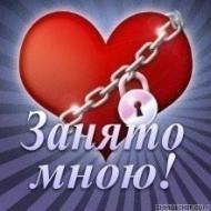 Люблю тебя очень!!!****