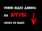 Кто такой ЧОТКИЙ ПАЦА №4 (Тьоха Нєжинській)