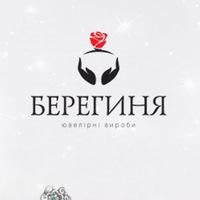 Maria Sriblo | Харьков