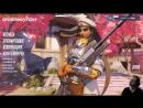 «Overwatch» Очень дружелюбная игра [PC Rus] 18 HD